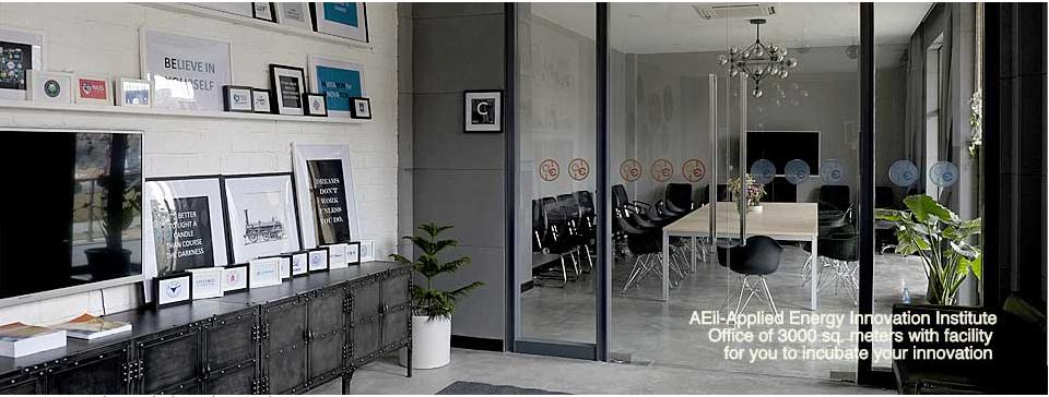 AEii building